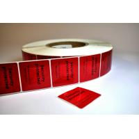 Buy cheap EAS RF Security Labels Aluminum Hot Melt Adhesive / Rubber-Based For Frozen Products product