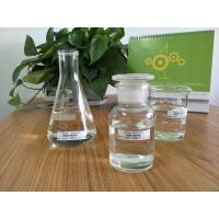 Buy cheap ISO Approved Sodium Methoxide Methanol Colourless Or Yellowish Solution product