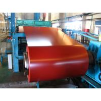 Buy cheap Decorative PE/PVDF Color Coated 1050 1060 Aluminum Coil , 0.1mm - 6mm Thickness product