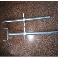 Buy cheap Zinc Plated Construction Formwork Accessories Steel Adjustable Scaffolding Screw Jack Base product