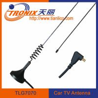 Buy cheap outdoor glass tv satellite antenna/ digital car tv antenna TLG7070 product