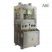 Buy cheap Triple Rotary Tablet Press Machine / PLC Tablet Manufacturing Equipment High Speed from wholesalers
