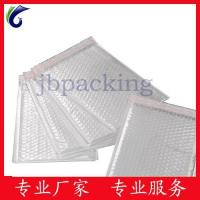 Buy cheap Pear flim bubble envelope,bubble mailers product