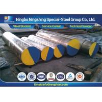 Buy cheap High Toughness SKT6 Hot rolled Annealed Tool Steel With UT 100% Passed product
