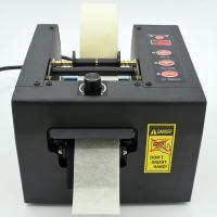 China Industrial wide protective film tape cutter machine packing tape dispenser GL-8000/GSC-80 on sale