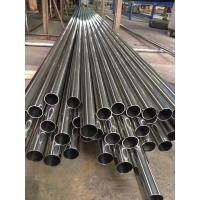 Buy cheap ASTM A268 TP409 , UNS S40900 , EN 1.4512 welded stainless steel tube for Exhaust product