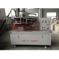 Single Station Hydraulic Plastic Blow Moulding Machine With High Efficiency Six Die Mold Extruding
