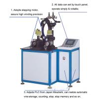 Buy cheap Advanced machine for copper wire coil winding machine product
