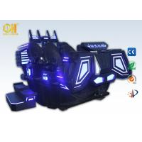 Buy cheap Adventure Trip VR Game Equipment Motion Ride Movie Theater 6 Seats product