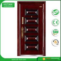Buy cheap house residential metal security door product