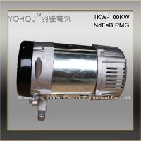 Buy cheap High Efficiency 5KW 3 Phase NdFeB Permanent Magnet Generator Alternator from wholesalers