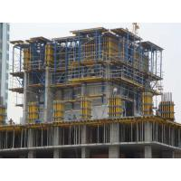 Buy cheap High building Steel auto climbing formwork system For Vertical Wall and Arced Wall product