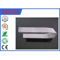 Buy cheap 6000 Series Aluminium U Channel Extrusion Profiles for Medical Equipment Accessories product