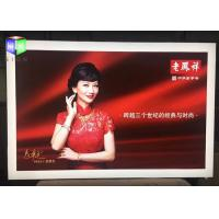 China LED Light Box Snap Poster Frame for Wall Mount, Front-Loading, Aluminum profile advertising sign wholesale