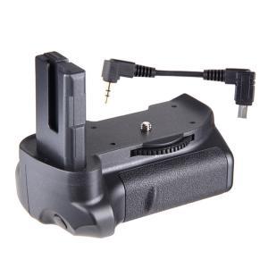 China ITB BG-2G good quality battery grip for Nikon D5100 D5200 D5300 DSLR Camera wholesale