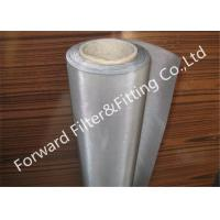 China Twill Dutch Weave Stainless Steel Wire Mesh Screen Used To Filter The Heavier Material wholesale