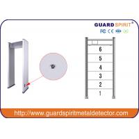 Buy cheap Security Water Proof Walk through Metal Detector Body Scanner With Led Pillar Lamp product