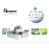 Buy cheap Shrink Wrapper Machine Shrink Sleeve Machines High Effective product