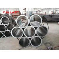 Buy cheap Round Hydraulic Seamless  Stainless Tube for Hydraulic Cylinder Pipe product