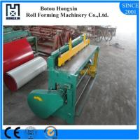 Buy cheap Colored Steel Hydraulic Shearing Machine with Simple Roofing Cutting product