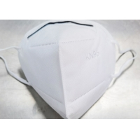 Buy cheap Pm2.5 Non Woven GB2626-2006 KN95 Civil Protective Mask product