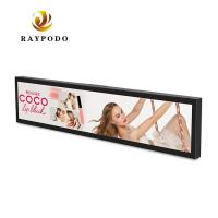 Buy cheap Raypodo 19'' Full HD Touchscreen Monitor RK3188 1.6 GHZ Stretch Bar LCD Displayer product