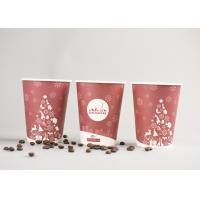 Buy cheap Custom Personalized Disposable Coffee Cups Insulated With FDA Approved Paper product