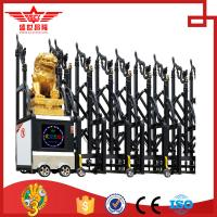 Buy cheap Aluminum Alloy Retractable Open Style Modern Electric Folding Gate -L1425 product