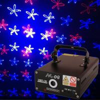 Buy cheap DJ equipment disco mini laser lights M-08 300mw red&blue stage laser lighting from wholesalers