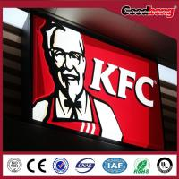 Buy cheap outdoor indoor 3d led  vacuum forming acrylic  lighting advertising light box product