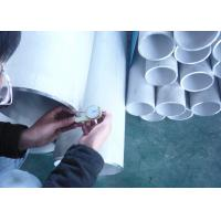 Buy cheap Chemical Industry Large Diameter Stainless Steel Pipe, 114.3mm SCH20s / Sch 40 Stainless Steel Pipe product