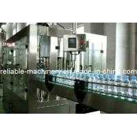 Buy cheap Big Bottle High Efficiency Automatic Bottle Water Filling Line (CGFA) product