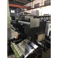Buy cheap Double Line 3 Sides Sealing Laminating Pouch Making Equipment 80KW Power product