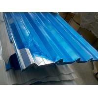 Buy cheap 2200mm Max Width Corrugated Aluminum Sheets with Mill and Stucco Embossed Finish from wholesalers