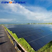 Buy cheap Complete solution 5kw solar power panel energy system home office product