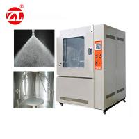Waterproof Rubber Testing Machine Test Anti-Rain And Waterproof Performance Products for sale