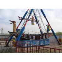 Outdoor Playground Pirate Boat Ride , 60 Degree Pirate Ship Carnival Ride for sale