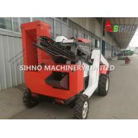 Buy cheap 4lz-2 Agricultural Machinery Combine Harvester Peanut Harvester, product
