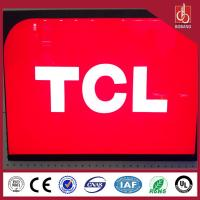 Buy cheap Square chain-store wholesale high quality thin light vacuum custom standard billboard product
