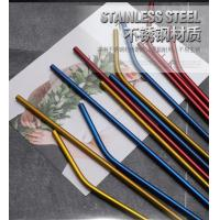 Buy cheap Custom Stainless Steel Cocktail Straws / Branded Rainbow Metal Straws product