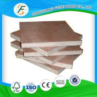China 12 Commercial Plywood Poplar Packing 5mm Plywood on sale