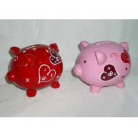 Valentine Day Gifts Ceramic Piggy Bank  Dolomite Customized Money Saving Box For Children