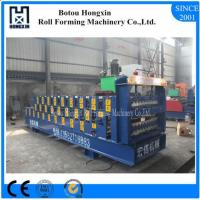Buy cheap Three Layer Roofing Sheet Making Machine, Reliable Metal Sheet Forming Machine product