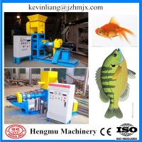 Buy cheap High quality widely used fish food pellet process granulator with CE approved from wholesalers
