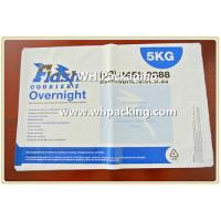 Buy cheap LDPE / HDPE Material Custom Poly Mailer / Poly Mail Shipping Bag for online shopping mailing service product