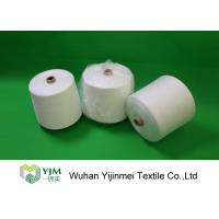 Buy cheap High Tenacity z twist Bright Spun Polyester Yarn In Raw White Or Optical White product