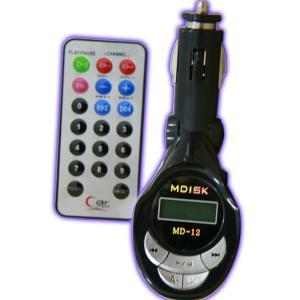 Buy cheap QPSK Modulator product
