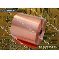 Buy cheap 18um C11000 Copper Foil Double Shiny For CCL / Electronics Shielding product