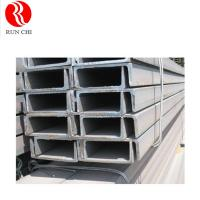 Buy cheap 2017 factory of steel u channel price product
