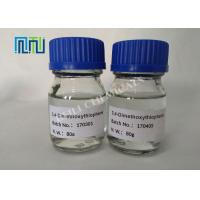 Buy cheap 98.0% Purity Printed Circuit Board Chemicals 3 4-dimethoxytiophene product